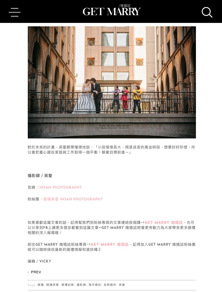 婚攝英聖-婚禮記錄-婚紗攝影-2